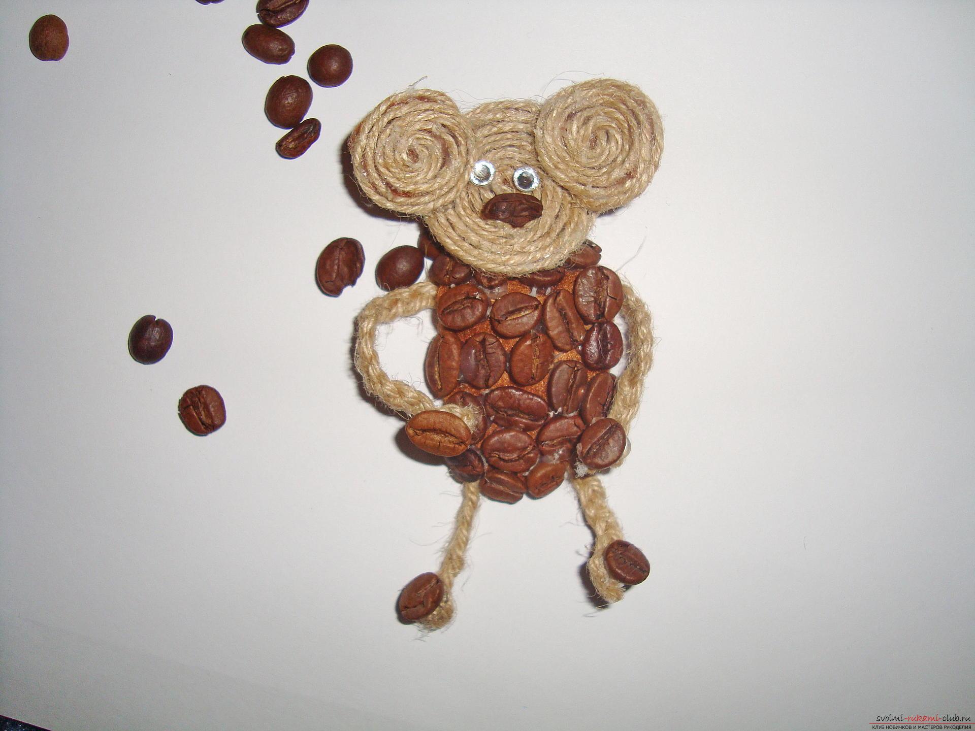Фото к уроку по изготовлению обезьянки символа 2022 года. Фото №1