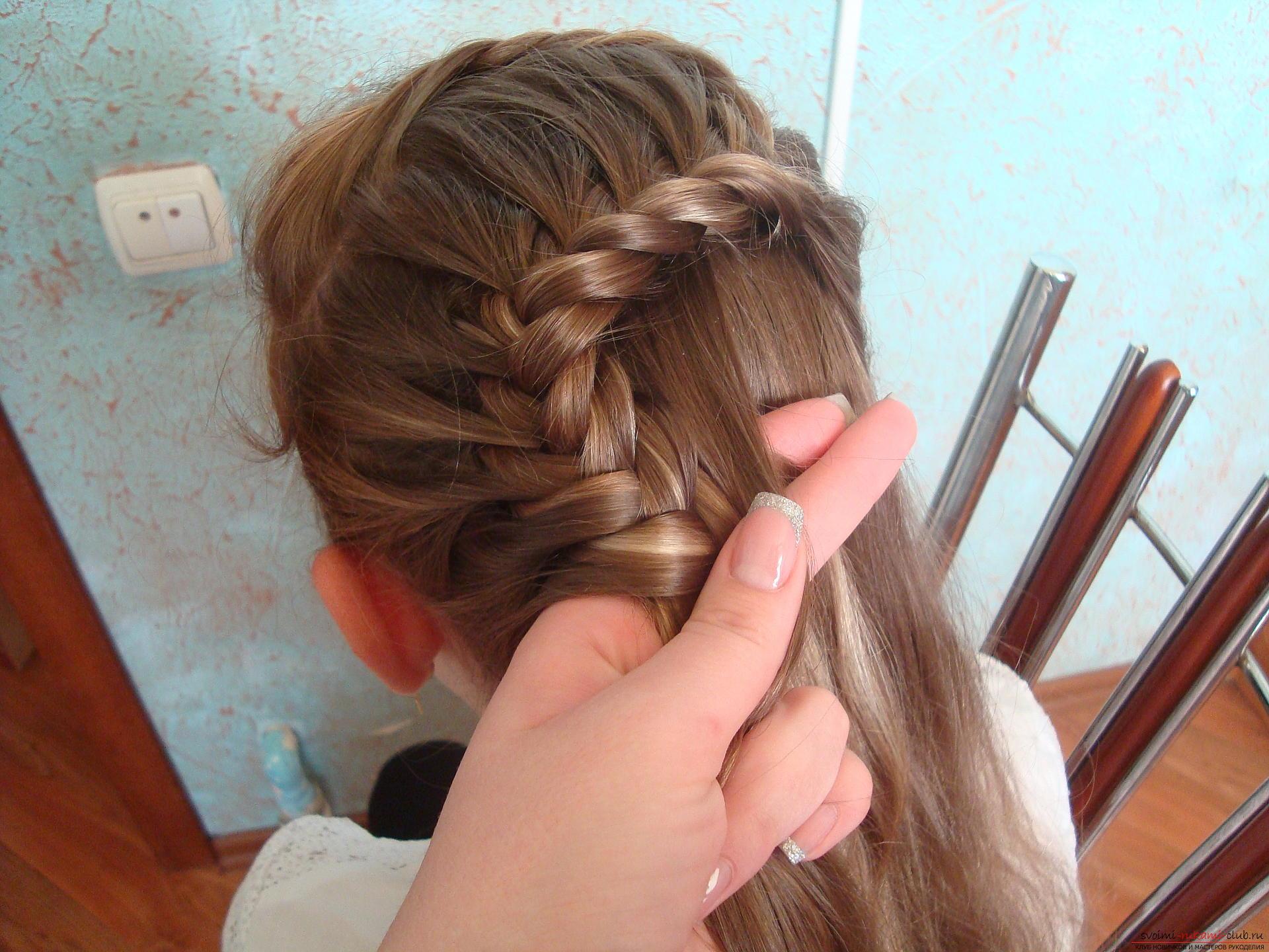 Как сделать колосок на своих волосах 548