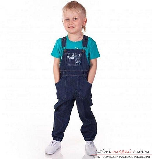 Как построить выкройку и сшить оригинальный, модный детский комбинезон своими руками