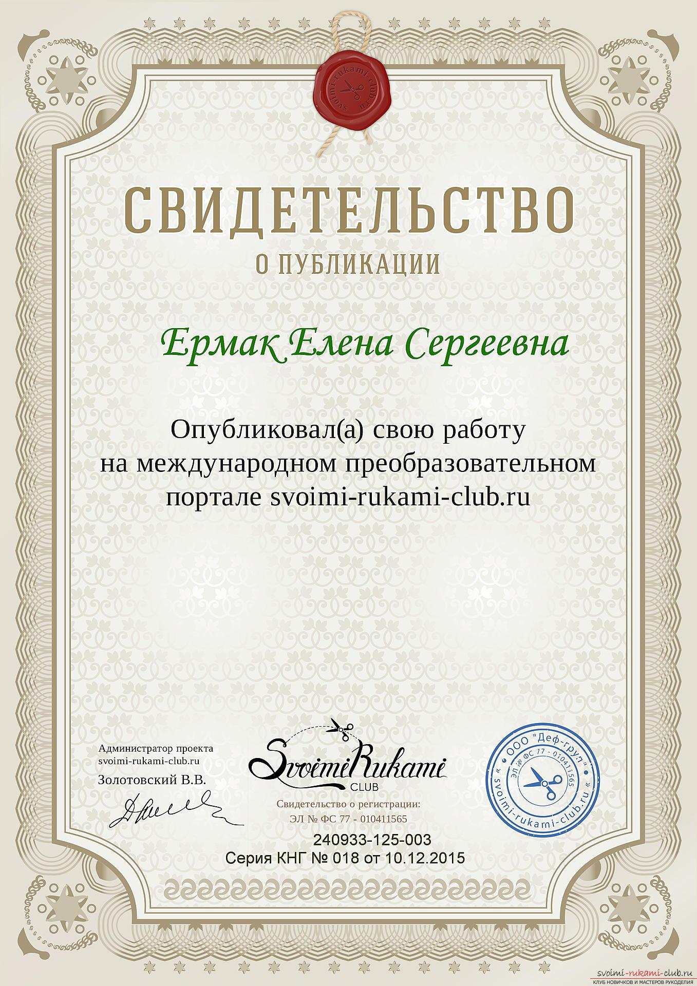 Получение сертификата педагогам сертификация евро 4 в казахстане
