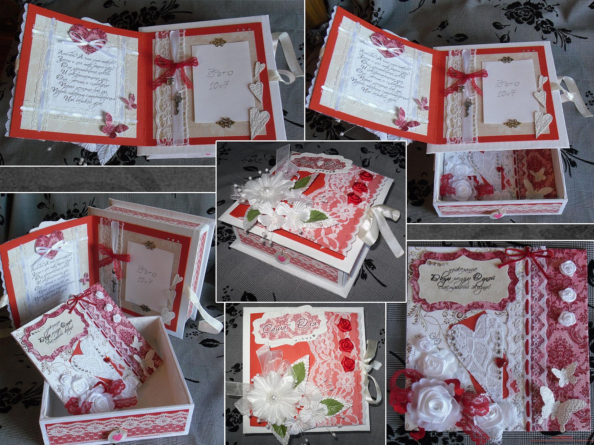 Как сделать своими руками коробку для подарков на свадьбу своими руками