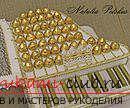 Мастер-класс: рояль из конфет. Фото №29