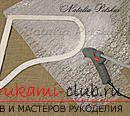 Мастер-класс: рояль из конфет. Фото №24