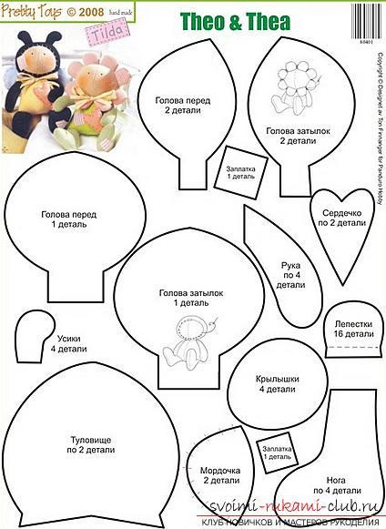 Куклы-тильды: пчела и цветочек. Фото №2