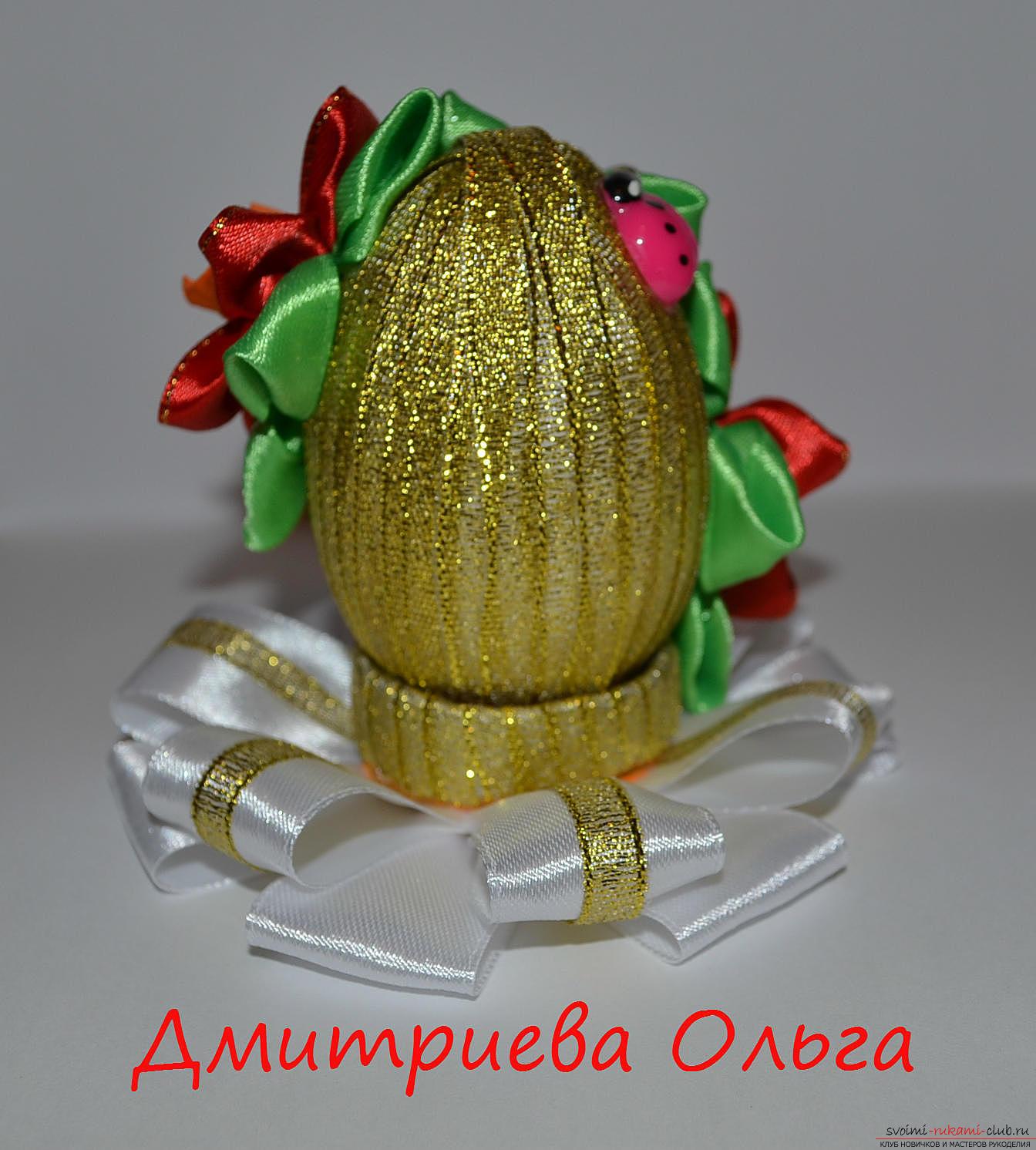 Яйца из лент своими руками фото
