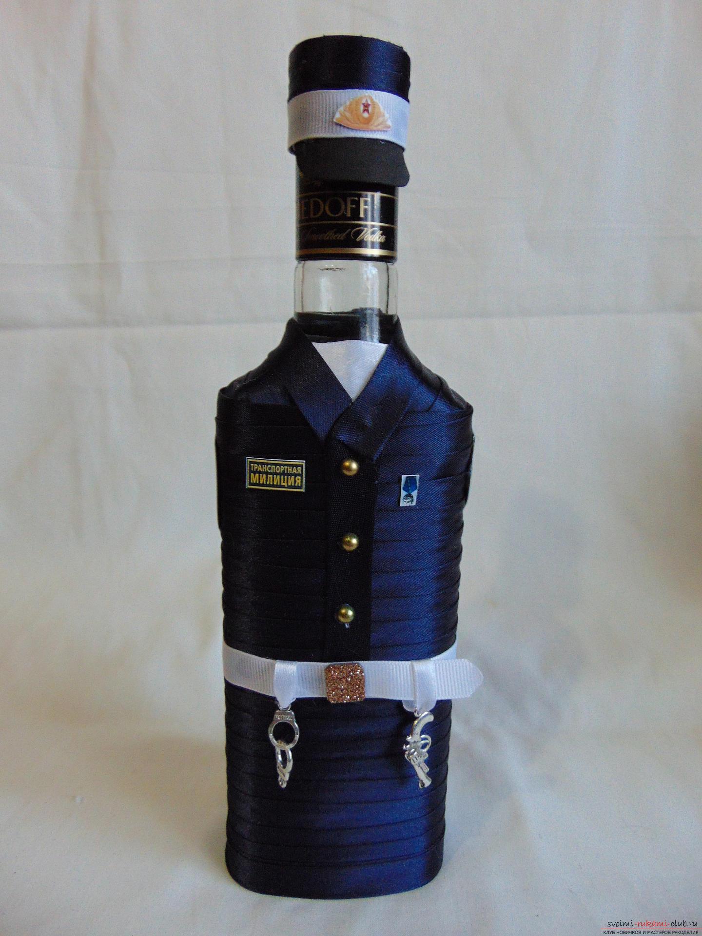 Как украсить бутылку на 23 февраля мастер