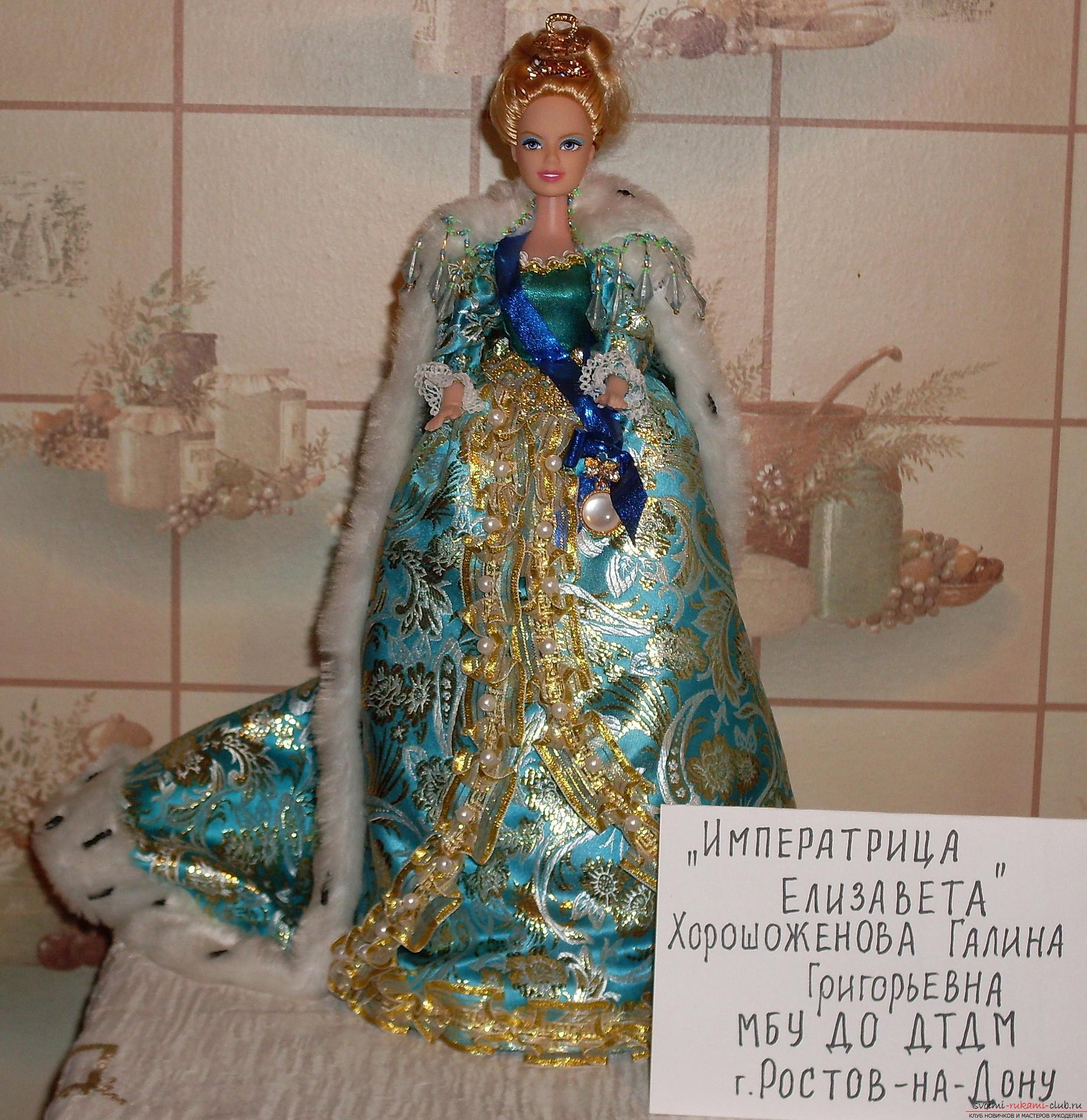 Платье императрицы Елизаветы. Фото №1
