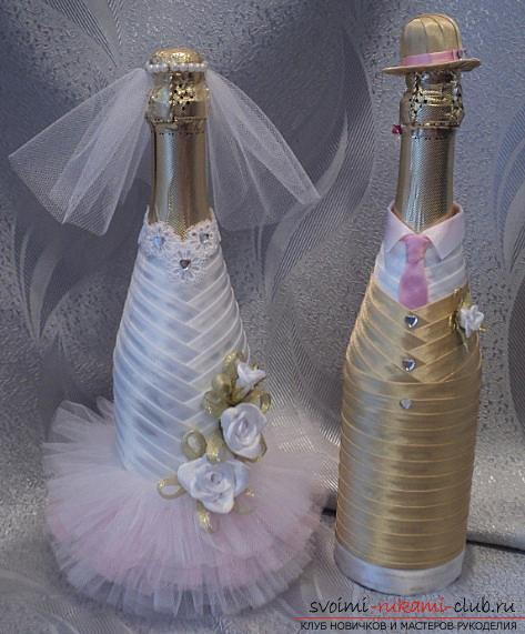 Шампанское на свадьбу из лент