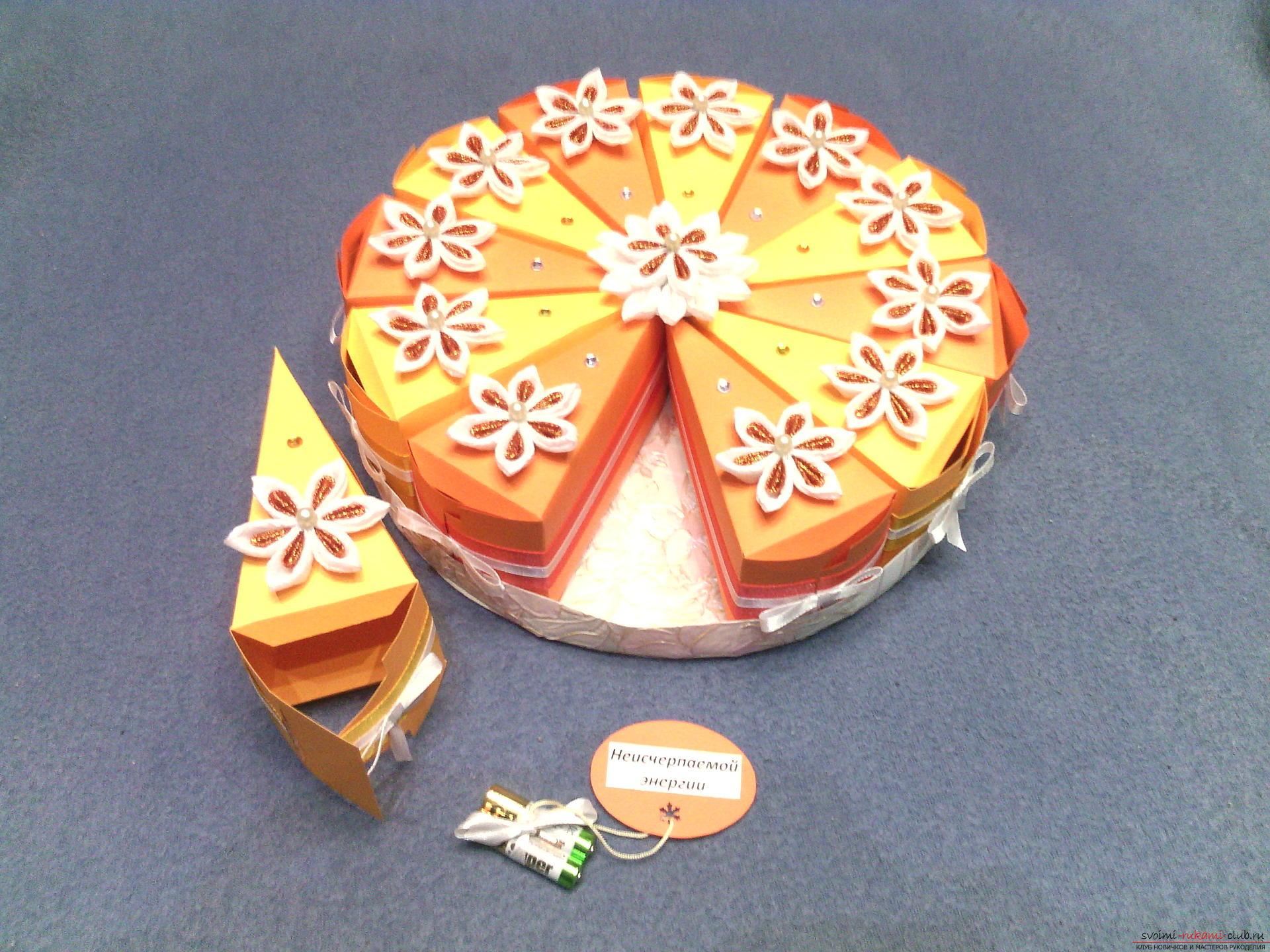 Тортик с пожеланиями своими руками фото 426