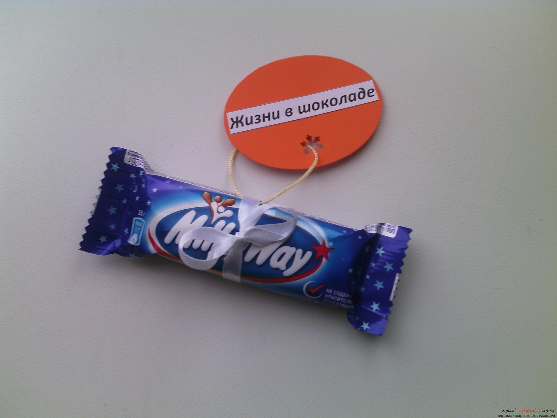 Конкурс шоколадка
