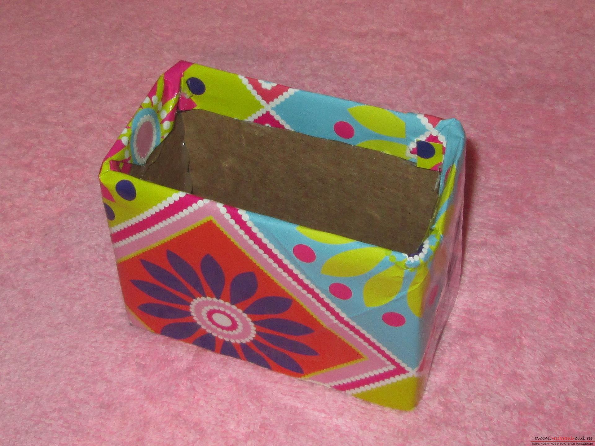 Как из картона сделать маленькие коробочки из