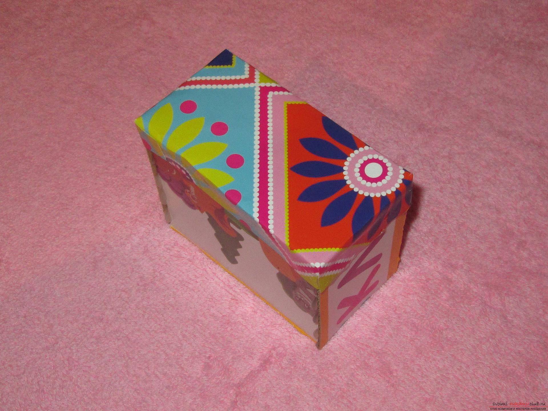 Сундучок из коробки своими руками страна мастеров