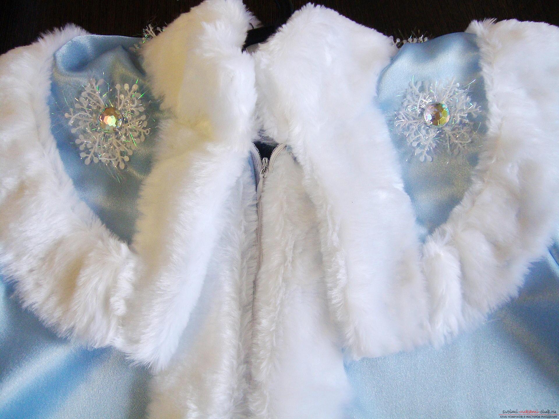 Карнавальные костюмы для девочки мама может сшить своими руками. Костюм Снегурочка понравится многим девочкам.. Фото №18