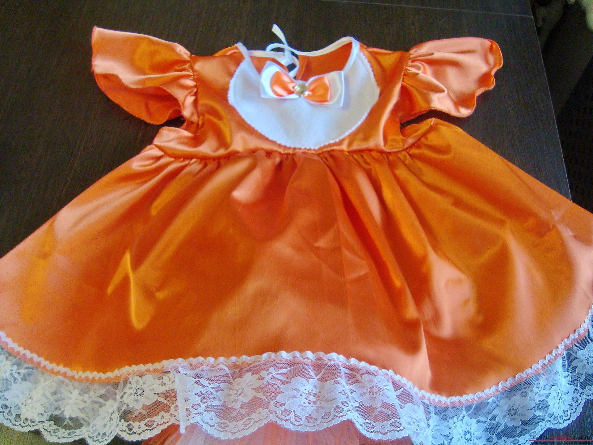 Этот мастер-класс научит как сшить своими руками детский карнавальный костюм лисы для девочки. Фото №3