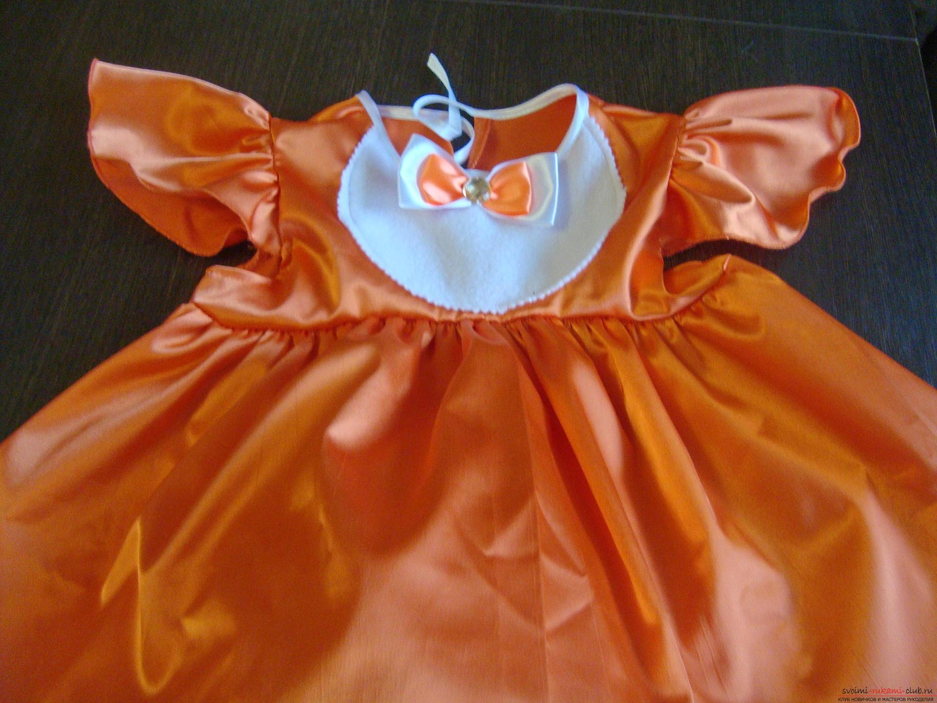 Этот мастер-класс научит как сшить своими руками детский карнавальный костюм лисы для девочки. Фото №1