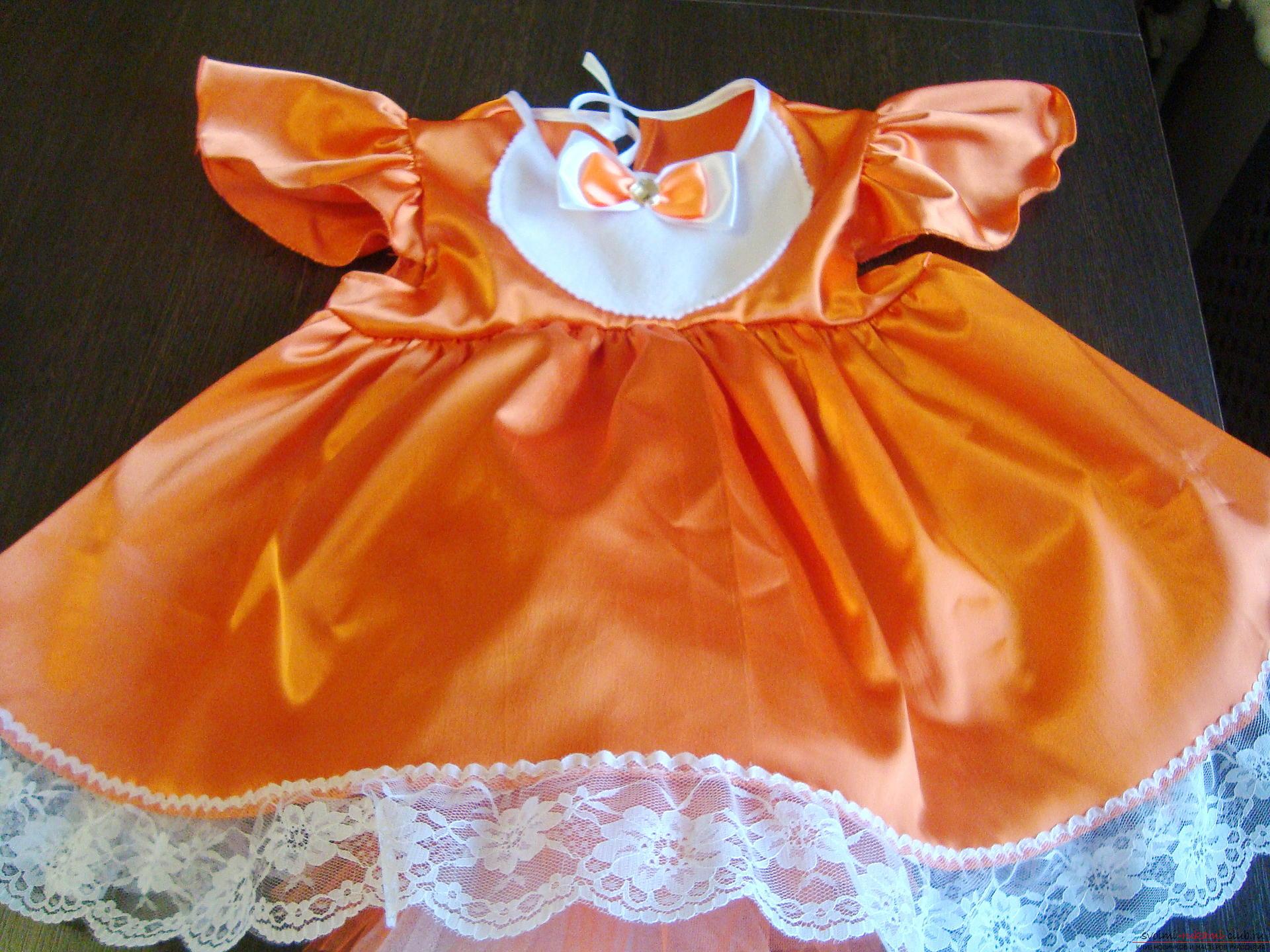 Этот мастер-класс научит как сшить своими руками детский карнавальный костюм лисы для девочки. Фото №5