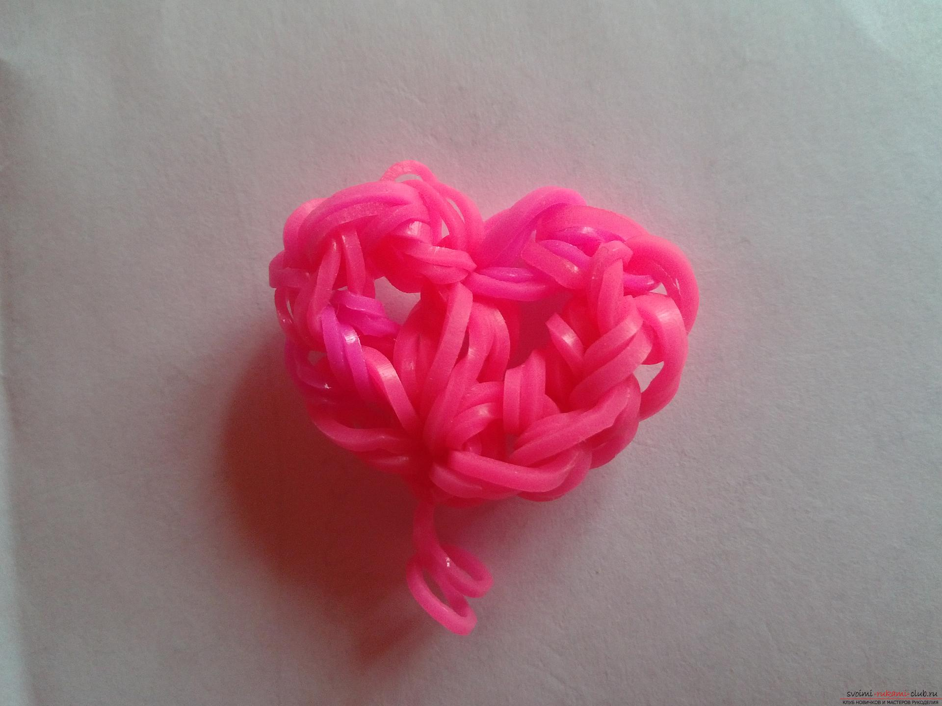Как плести сердечко из резиночек