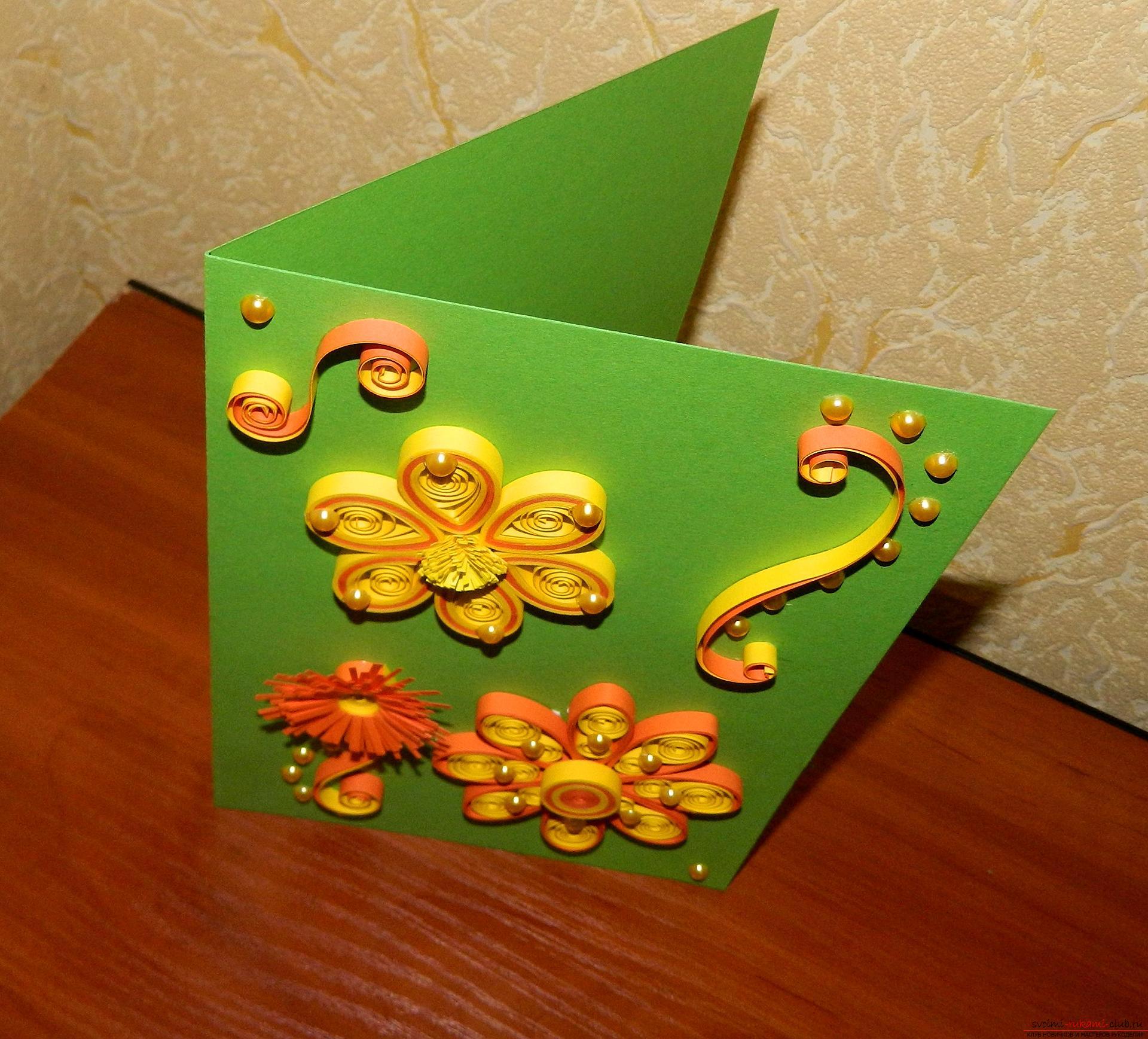 Квиллинг не открытки 13