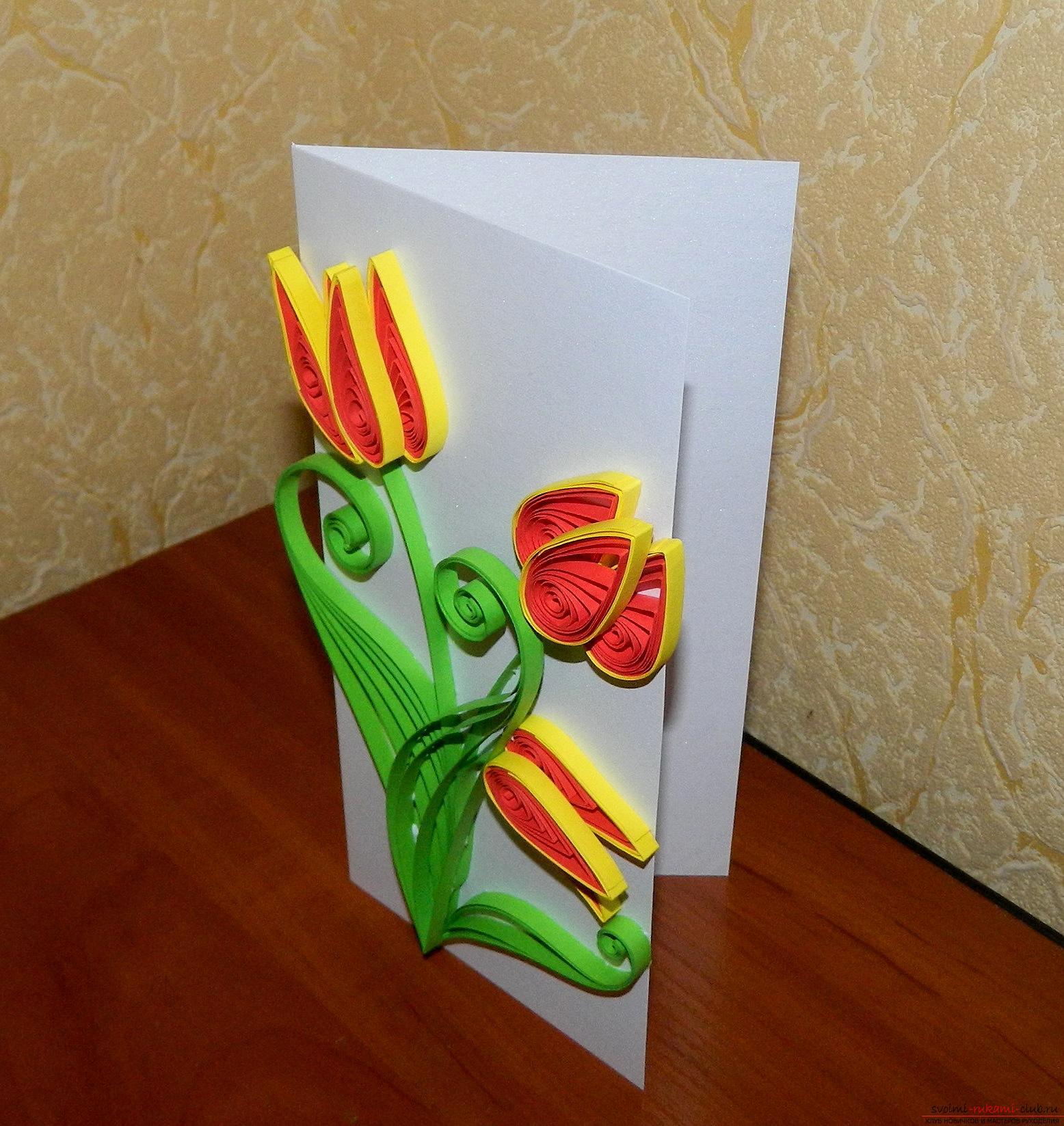 будущие владельцы, открытка с тюльпанами к 8 марта с детьми монако