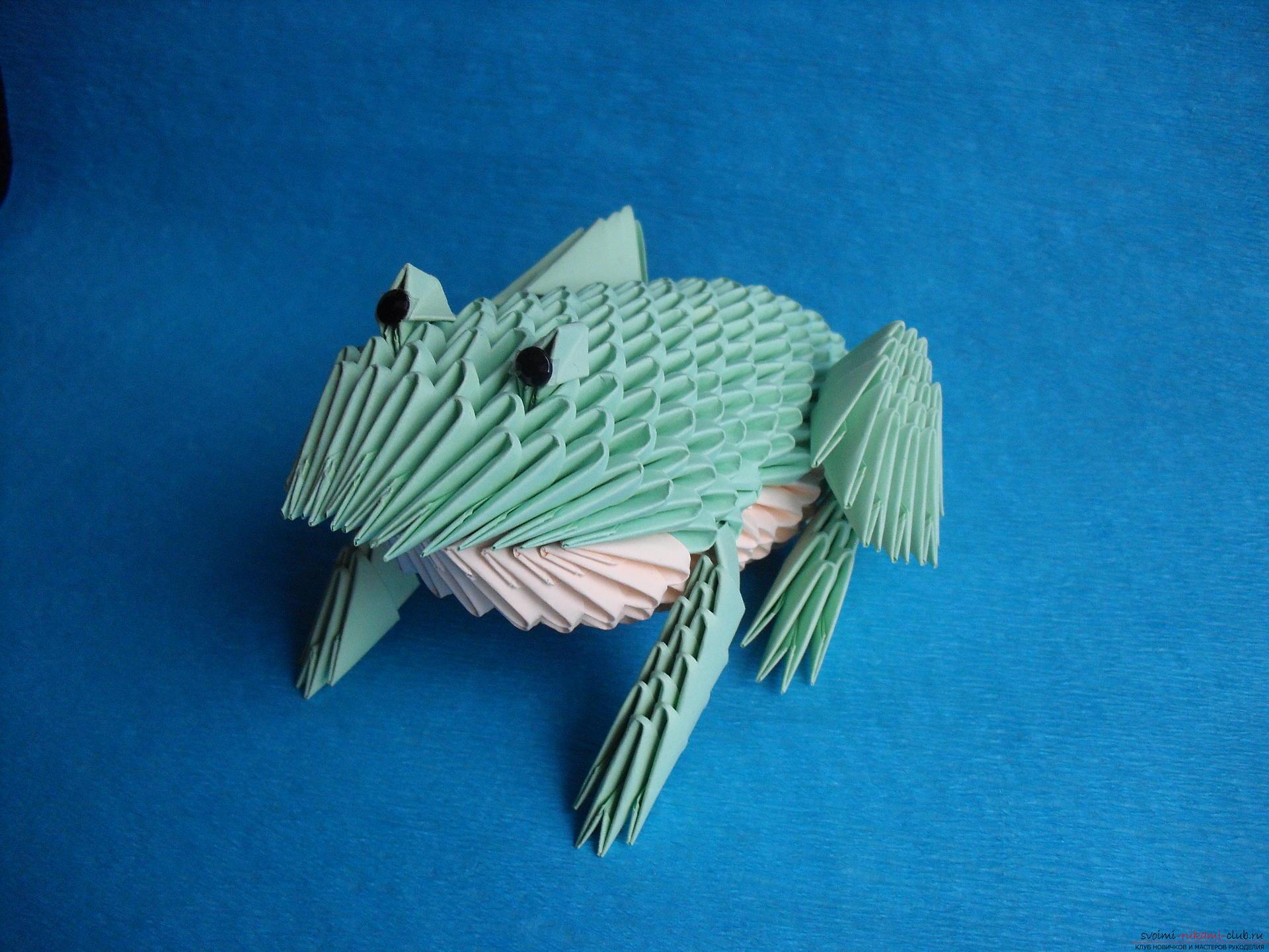 Этот мастер-класс расскажет как сделать поделку из модульных оригами - лягушку.. Фото №21