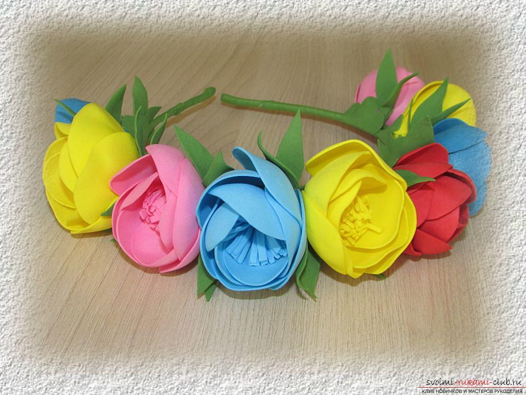 Этот мастер-класс цветов из фоамирана расскажет как сделать красивый летний венок.. Фото №1