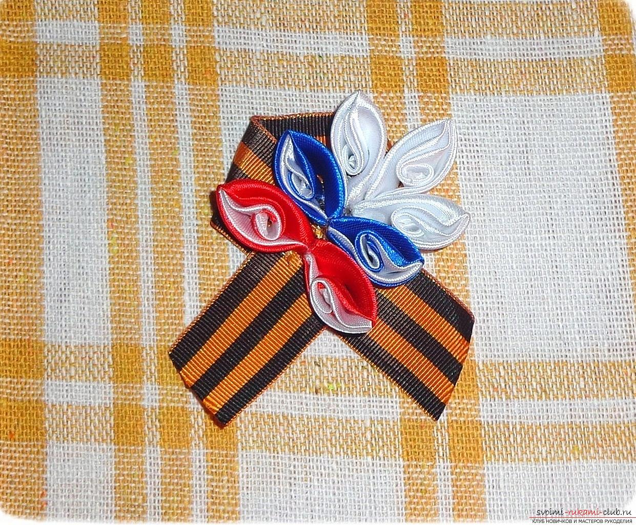 Георгиевская лента своими руками из лент фото