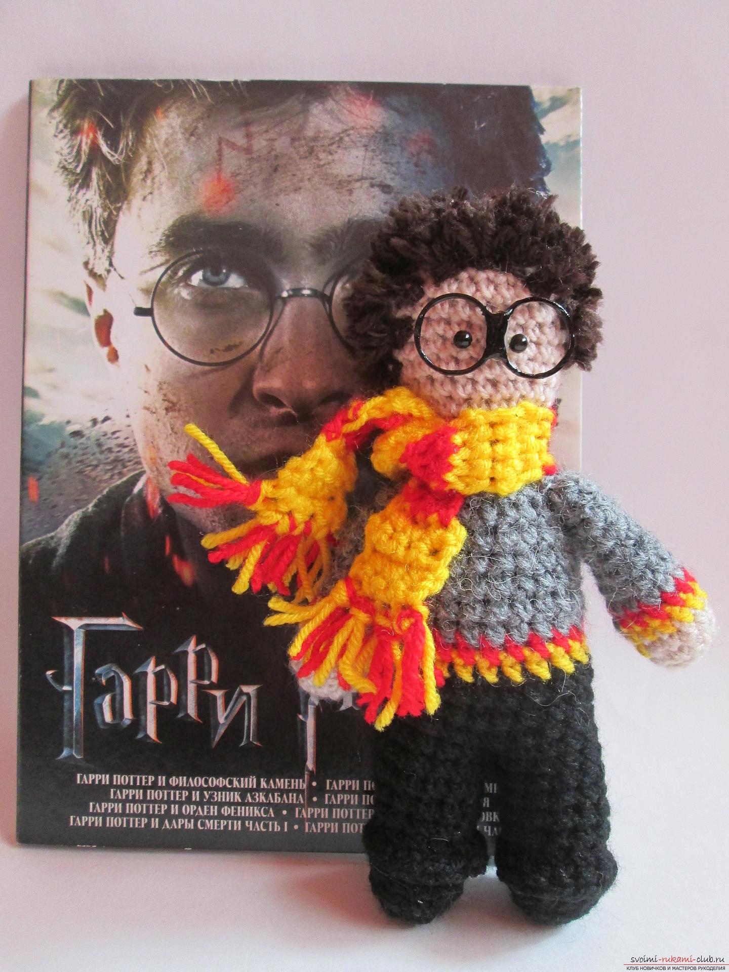 Подробный мастер-класс по вязанию крючком научит как делается Гарри Поттер своими руками.. Фото №13
