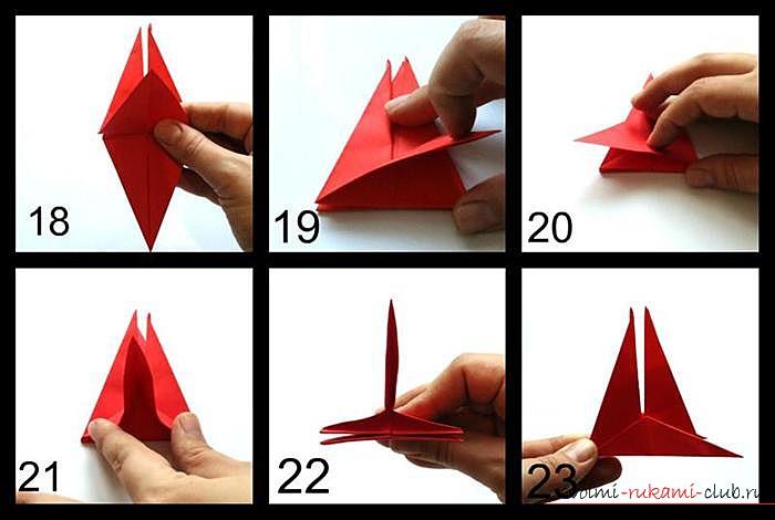 Оригами дракон, схема. Фото №5
