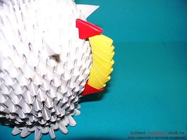 Элемент модульного оригами