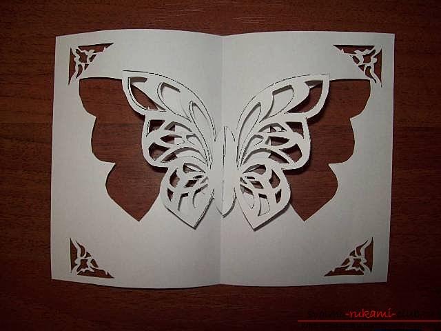 Открытка в технике киригами