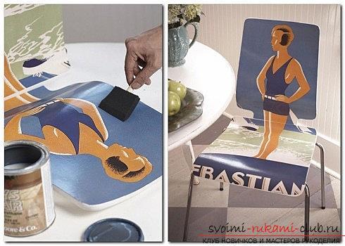 Декупаж стула с использование пигментной краски и подробный мастер класс. Фото №3