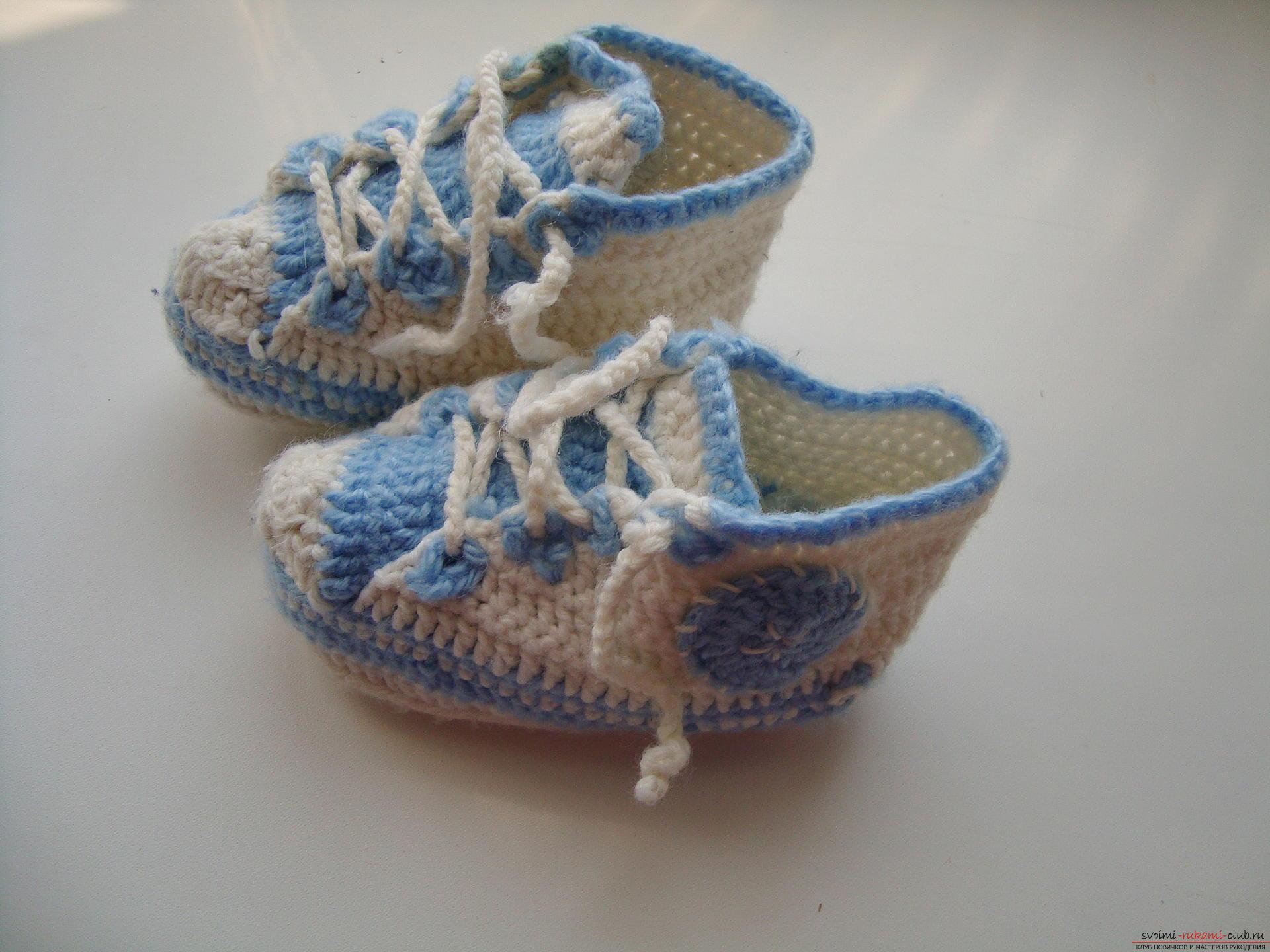 подробная схема вязания кроссовок для мальчиков