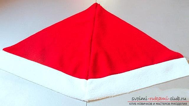 Шапка Деда Мороза, шаг за шагом. Фото №7