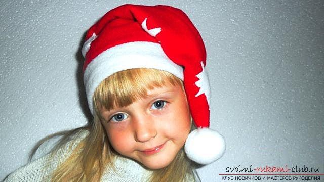 Шапка Деда Мороза, шаг за шагом. Фото №19