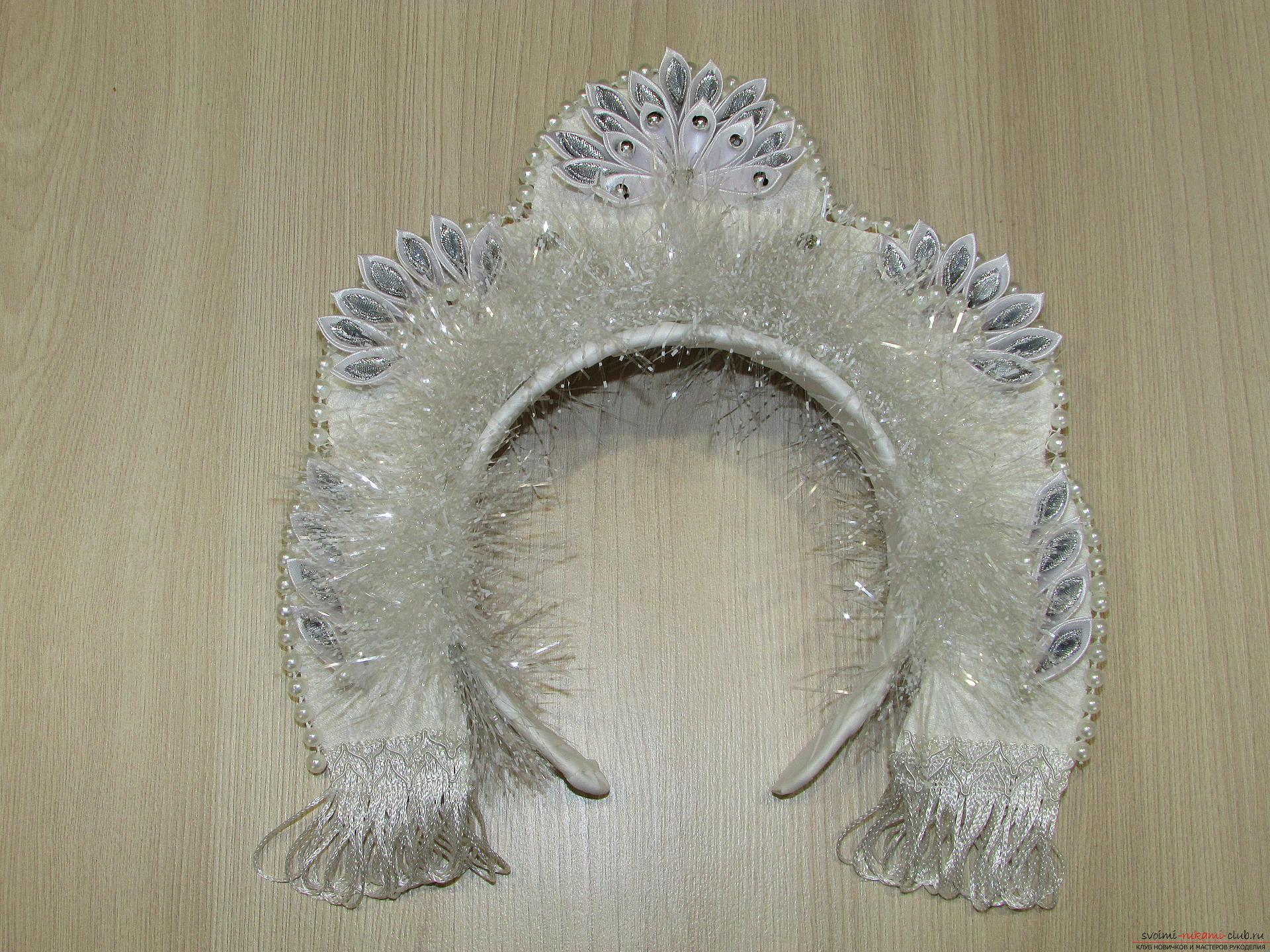 Мастер-класс покажет, как сделать своими руками- головной убор для Снегурочки – корону.. Фото №26