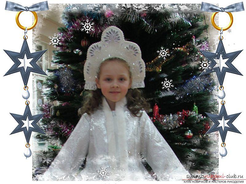 Как сделать корону для снежинки своими руками