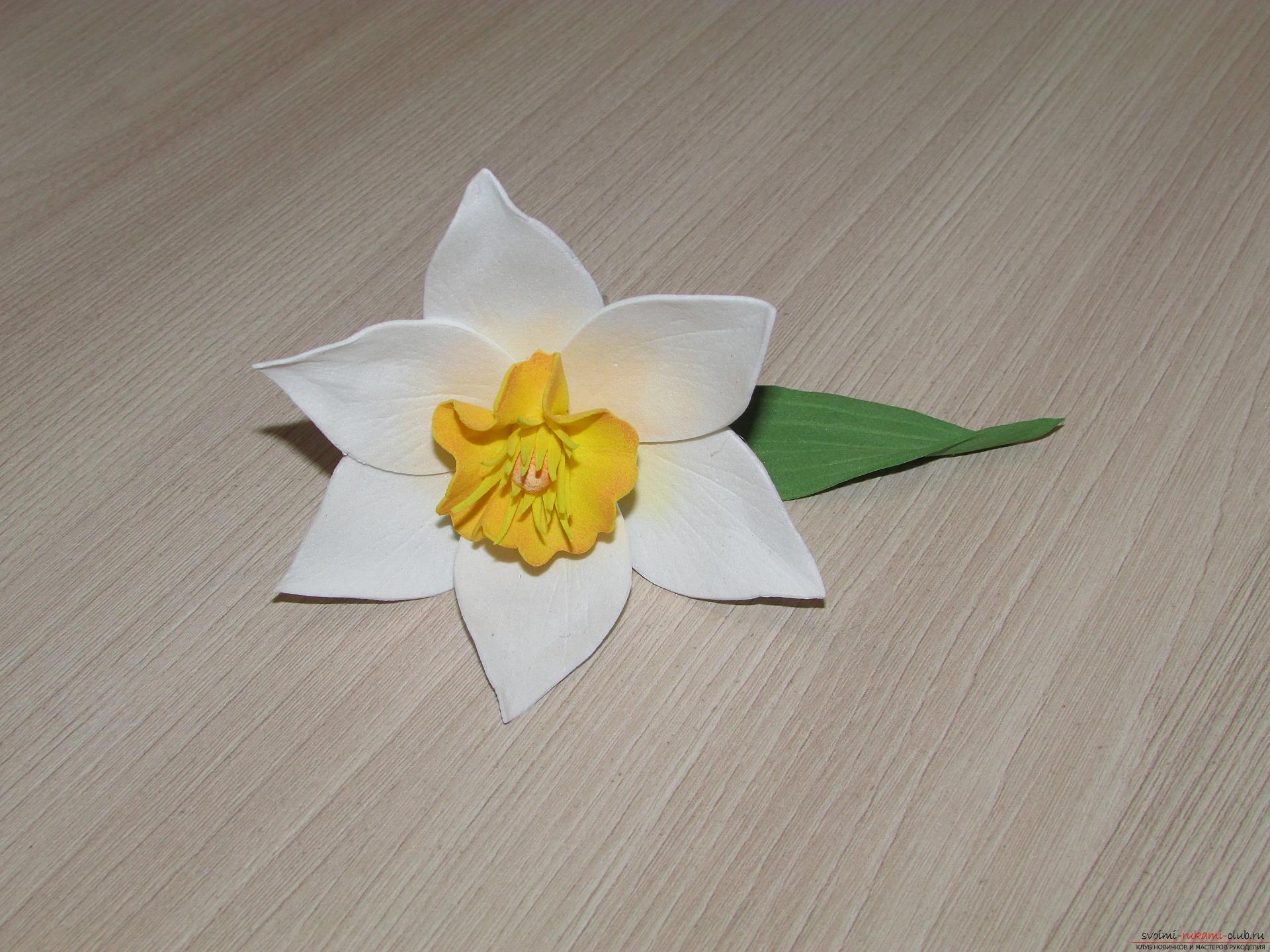 Простые цветы из фоамирана мастер класс с пошаговым фото шаблоны