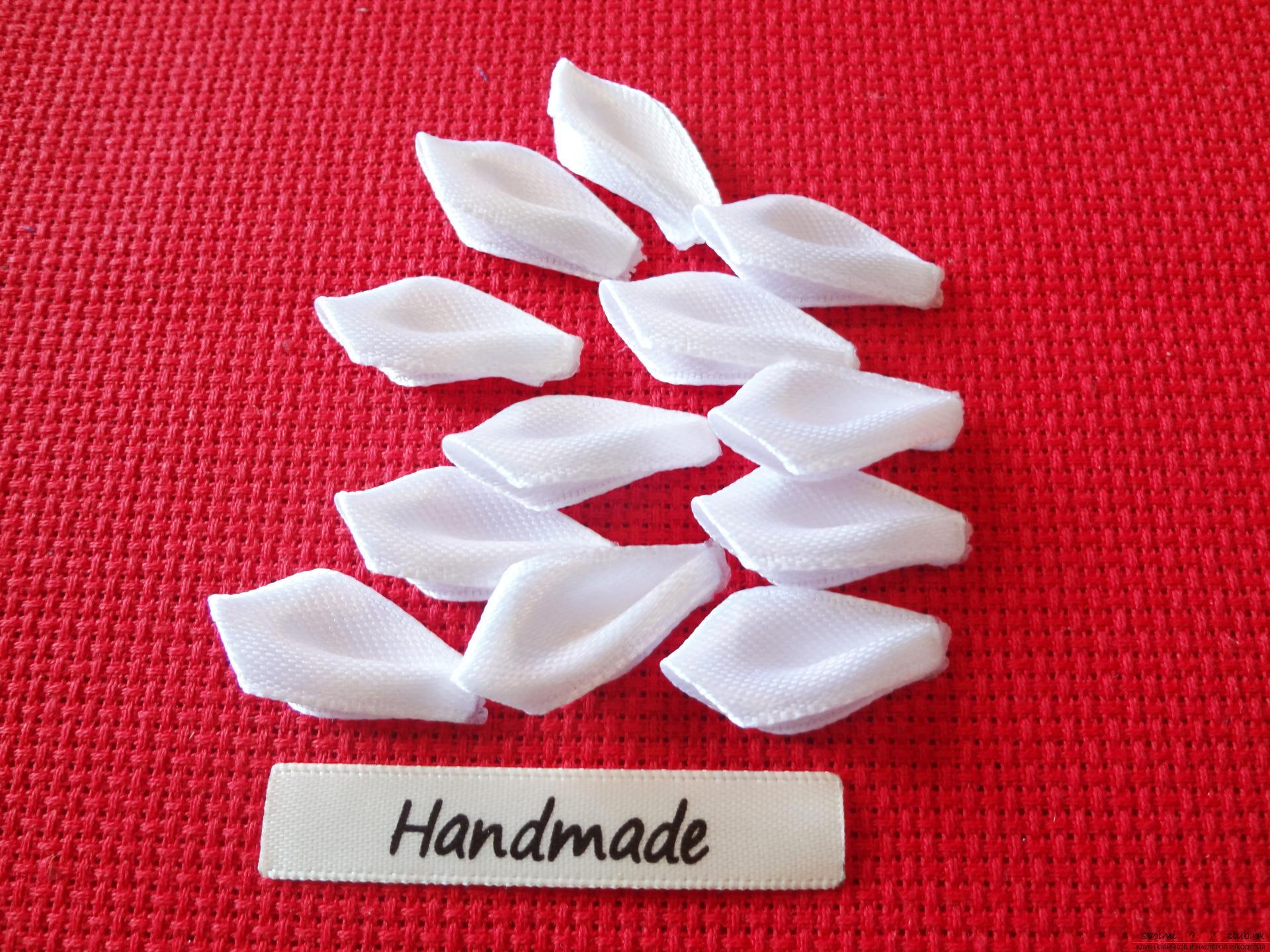 Как сделать листок из ленты своими руками пошаговое фото