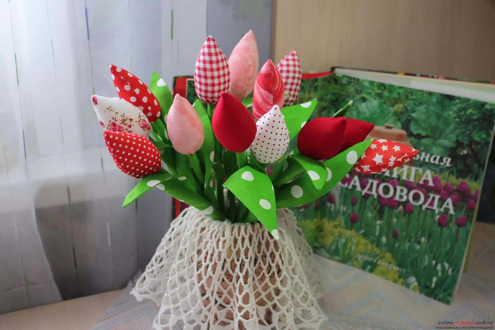 Шитье: мастер-класс по изготовлению текстильных тюльпанов в стиле Тильда