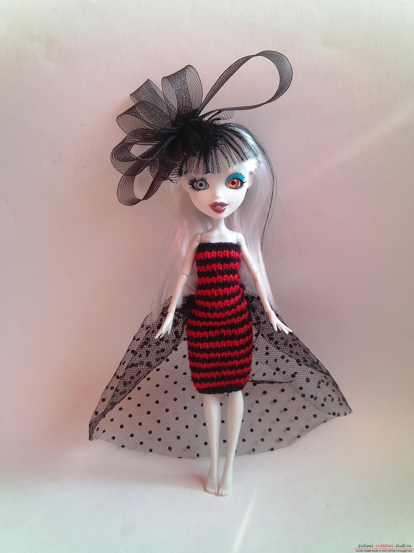 Как сделать платье на куклу монстер хай 841