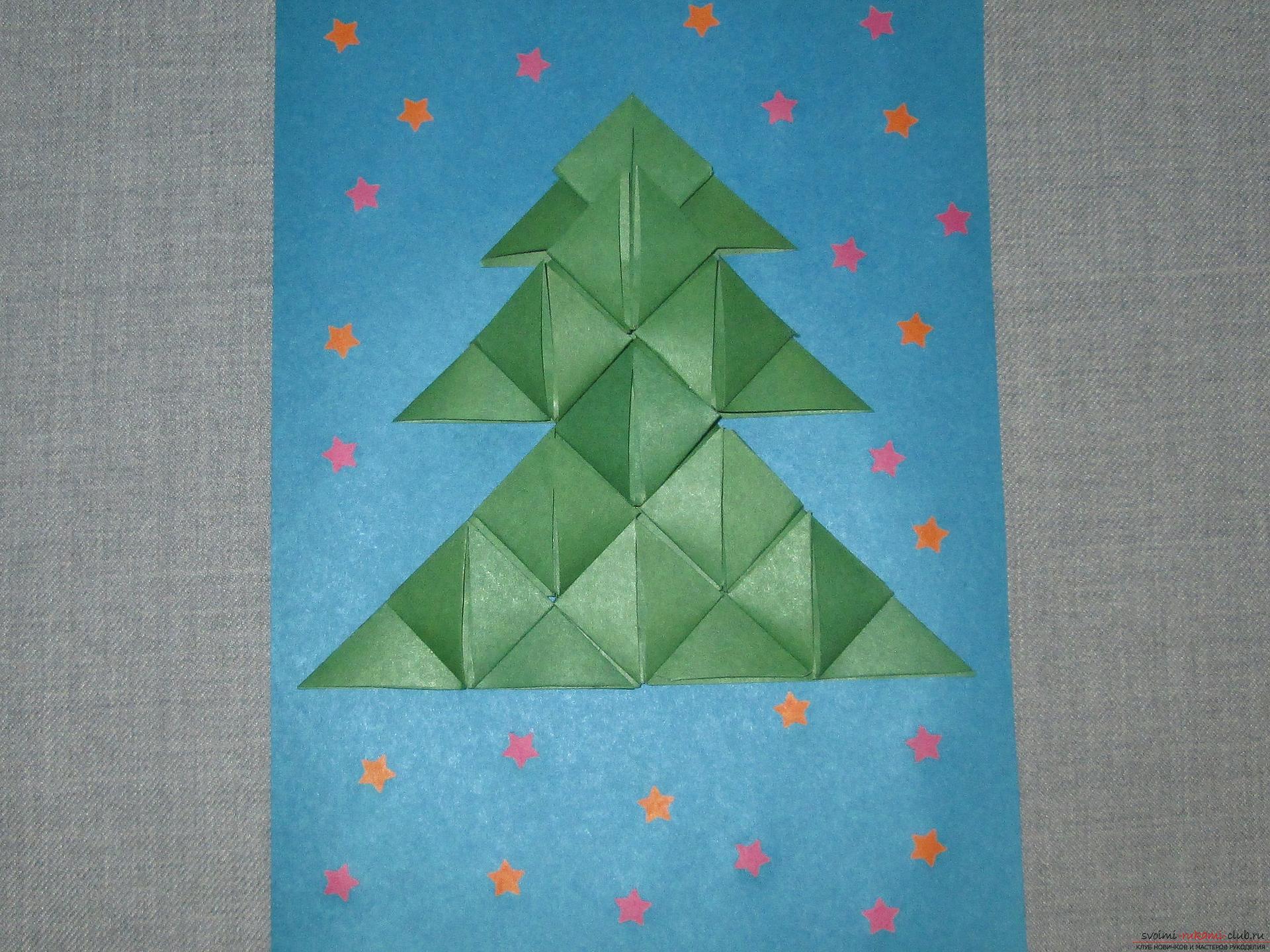 платья оригами схема