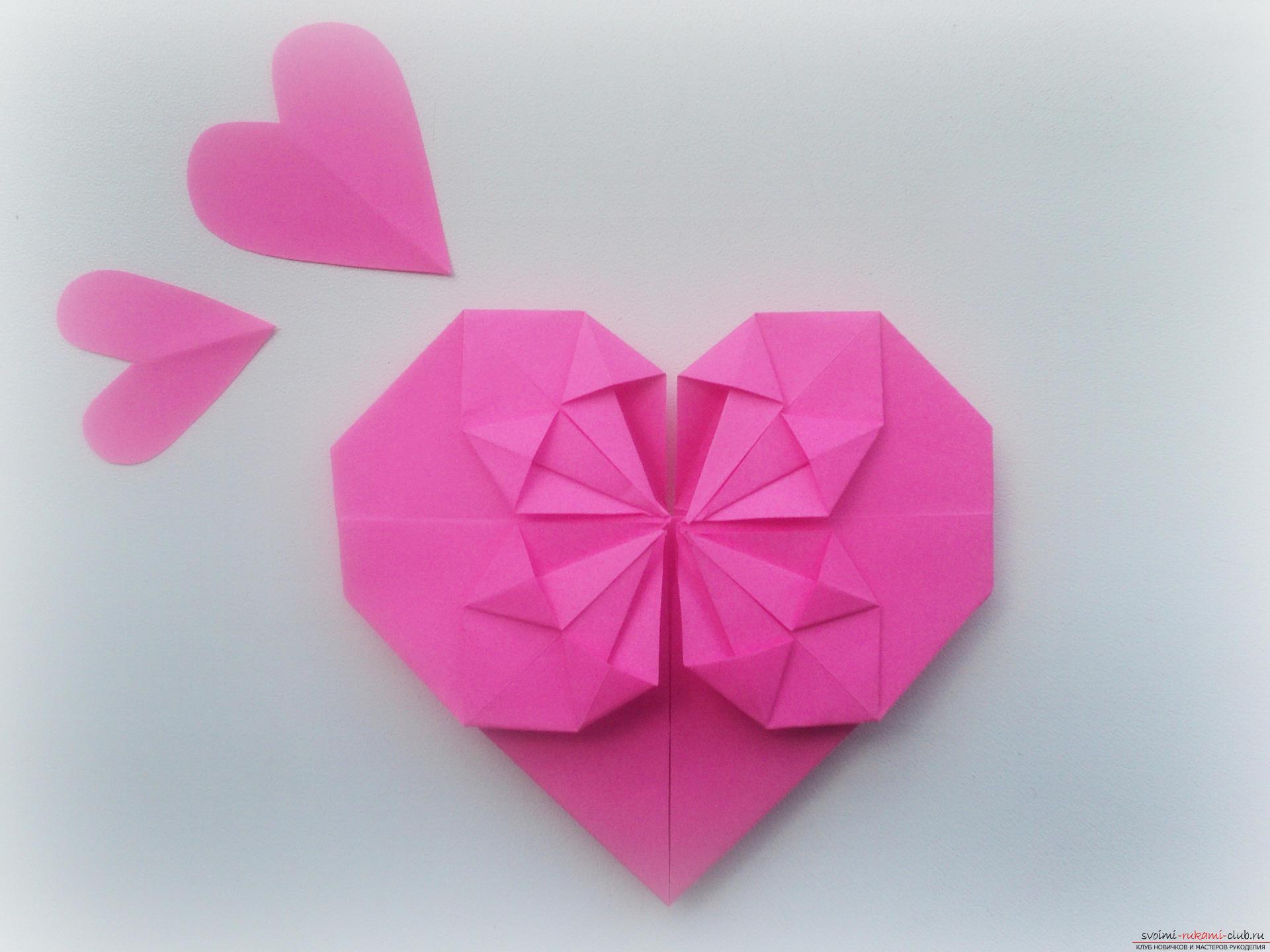 Как сделать сердце из бумаги