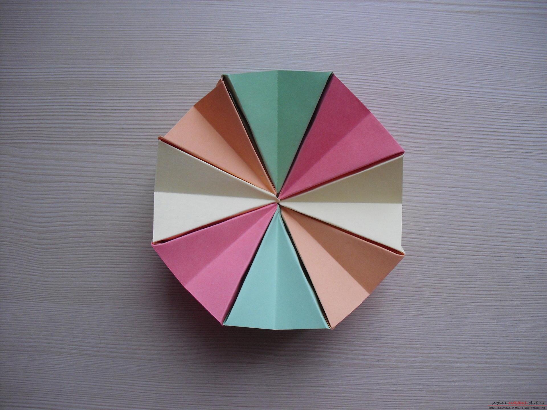Оригами своими руками мастер класс