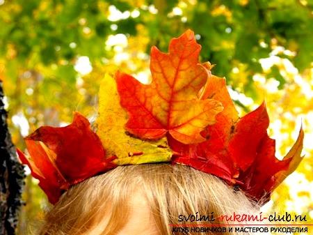 Осенний Бал Платье Купить