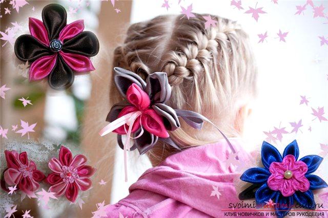 Создаём цветы канзаши своими руками