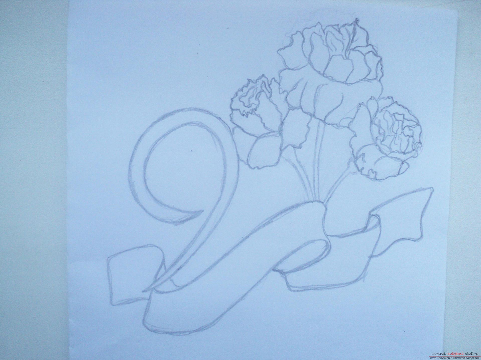 Как нарисовать открытку к 9 Мая, поэтапно карандашом? 9 мая 24