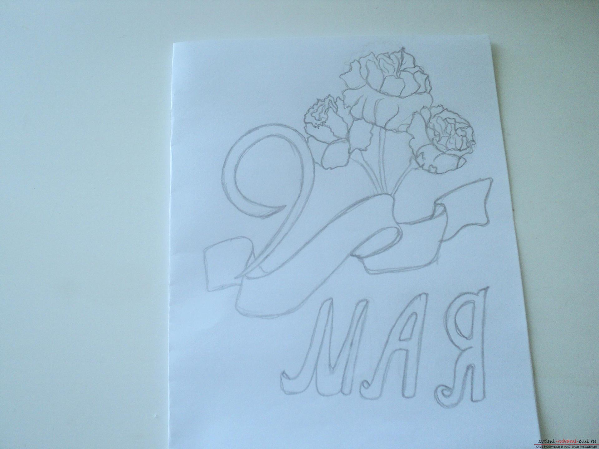 Как нарисовать открытку к 9 Мая, поэтапно карандашом? 9 мая 63