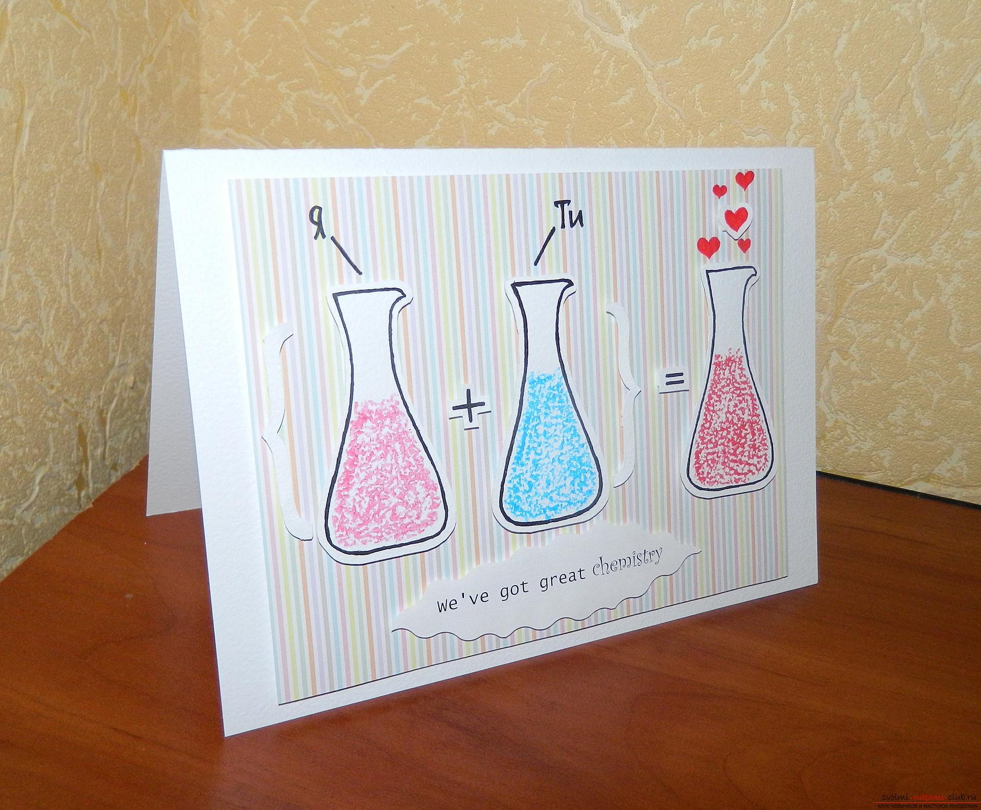 Красивые открытки на день рождения сестре своими руками просто и красиво