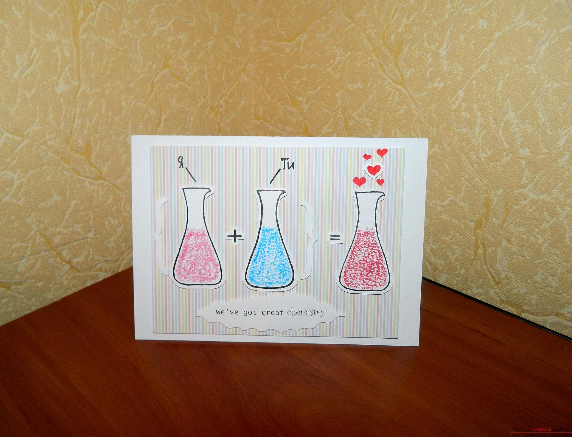 открытки своими руками на днюху подруге