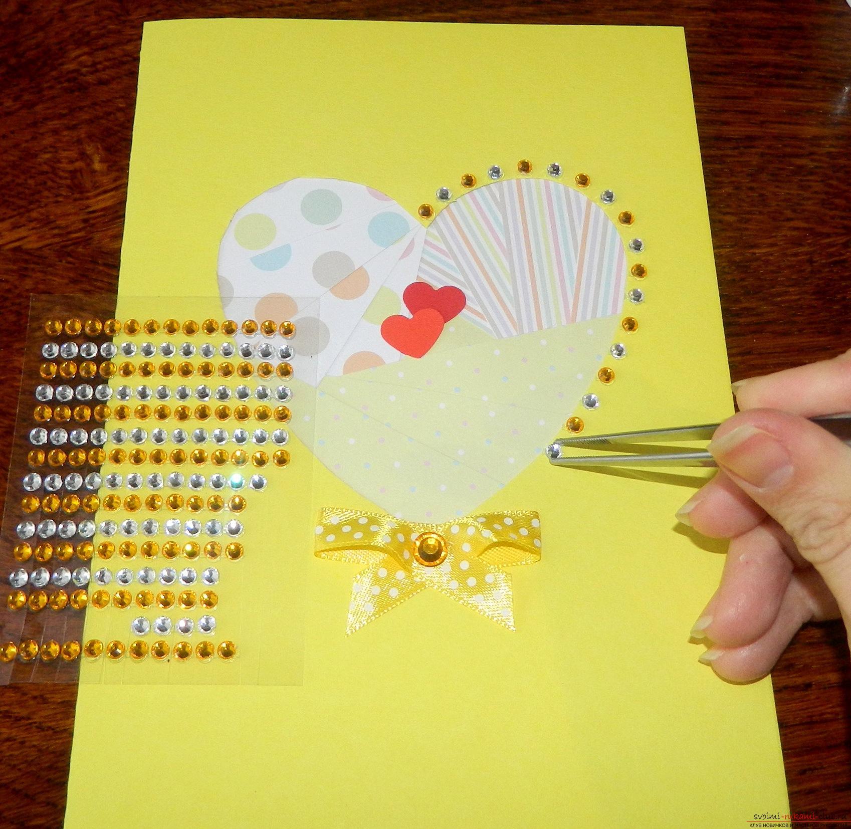 необычного открытки для слепых своими руками вами